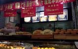 安徽這美女家招牌好吃的糕點新上了不少,每天市民排隊等著買