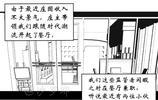 網易第五人格 小黑小白的第五餐廳開業了