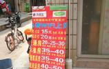 深圳街頭,這種旅館打出了15元可以住一天的廣告,你覺得可信嗎?