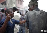 法國白人怎麼看待法國黑人日益增多的現象?