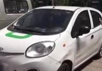 謀財害命!男子專偷共享汽車配件:氣囊、剎車片都偷