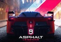 《狂野飆車9》在iPhone XS、XS Max、XR上增加了60FPS支持