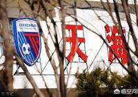 足球俱樂部被託管會怎樣?