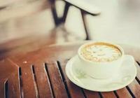 傳說中的咖啡貴族——卡布奇諾