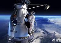 如果從太空往地球跳傘,人還能安全著陸嗎?