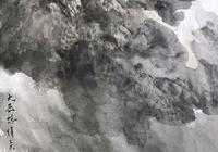 境界奇偉 筆墨精微——師恩釗的新北派山水