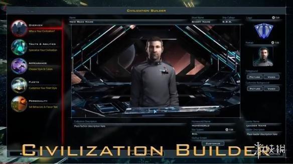 《銀河文明3》遠征DLC上市宣傳片 新文明新種族加入