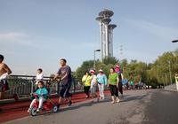 北京奧森公園,天天正能量