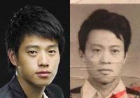 焦俊豔和魏大勳有點像?原來焦俊豔的爸爸像魏大勳,可真是奇妙