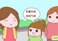 """孩子有這幾種""""臭毛病"""",是""""雙商高""""的表現,家長別盲目讓他改"""