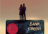 有哪些申卡套路,最能討銀行歡心?