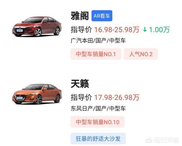 亞洲龍終於盼來了將於3月21日上市,23.98萬起,凱美瑞會降價嗎?