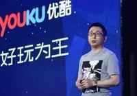 """中國互聯網企業刮""""反貪""""風暴"""