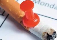 微故事《戒菸》