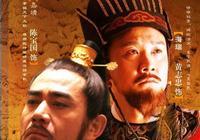 國產歷史劇巔峰之作!9.7分神劇《大明王朝1566》為何被禁10年?