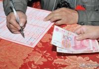 如今農村吃酒席,份子錢給多少比較合適呢?老農:100拿不出手了