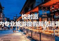 來上海旅遊不知道去哪兒吃?這15家你照著吃,踩雷算我的!