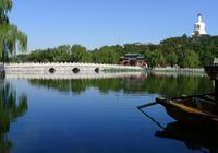 林徽因在此收穫愛情,慈禧乘專列來此 北海公園古橋還有哪些故事