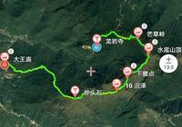 一個人的大南山環線穿越,孤獨並快樂著,深圳惠州驢友最愛的線路