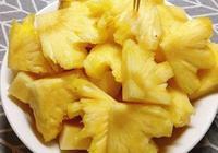 菠蘿和鳳梨有何區別?很多人傻傻分不清,還以為佔到了便宜