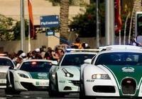 你以為把布加迪當警車已經是迪拜的極限嗎?還有更誇張的!