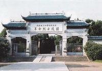 黃岡(湖北省下轄地級市)