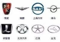 5個國產品牌換logo後成最美車標,紅旗最徹底,比亞迪顏值高