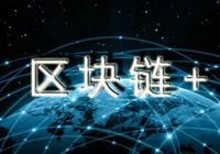 區塊鏈可能與互聯網一樣偉大,區塊鏈技術與其他技術比較