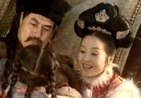 《康熙王朝》中康熙愛女藍齊兒為什麼即便背離大清也要死心搭地跟隨仇人葛爾丹?