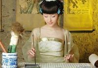 唐代著名大書法家柳公權集多久之長,開柳書傳千年,碑帖再現速藏