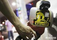 怎麼看待中石化中石油的油價變化?