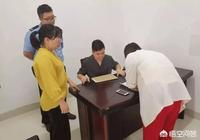 欽南區:5萬多元錯轉到賬,一對夫婦拒還給失主,你怎麼看?