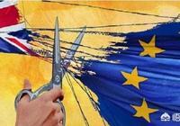 特朗普給英國支招:拒付給歐盟的分手費,今年必須脫歐。你怎麼看?