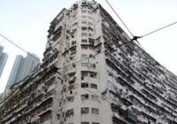 """香港""""怪獸大廈"""",住了將近一個城市的人,住戶不化妝不敢上陽臺"""