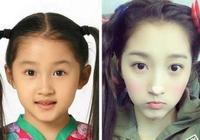 看慣了明星整容後的照片,你一定很好奇她們的童年照長什麼樣?