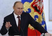 如果俄羅斯被美國戰敗了,會怎麼樣?有可能嗎?