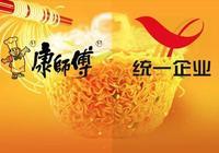 """康師傅 vs 統一:方便麵""""雙雄"""""""