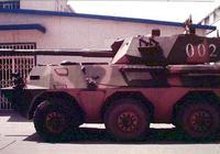 """中國最著名自行反坦克炮:89式自行反坦克炮居然是""""私生子"""""""