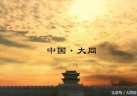 歷史時期的大同——清朝時期的大同府