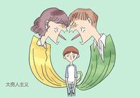 這種爸爸是家庭的負能量,媽媽再怎麼努力,也難教出優秀的孩子