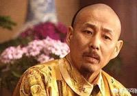 你喜歡《康熙王朝》這部電視劇嗎?《康熙王朝》為什麼讚美康熙,篡改歷史?你怎麼看?