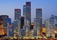 外資建築公司如何一步步壟斷中國高端商業設計