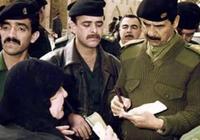 薩達姆執掌伊拉克時,當地民眾有多富裕,以下數據能看出