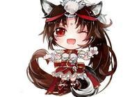 仙君,你的小狐狸!