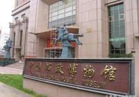 郵迷朋友們的天堂——中國郵政博物館