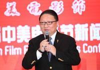 中美電影節新聞發佈會亮相北京國際電影節