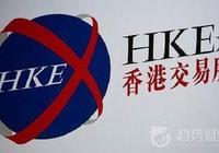 中國外匯交易中心與香港交易所就債券通成立合資公司