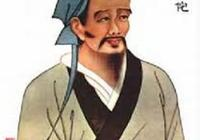 博大精深的中國古代醫藥文化