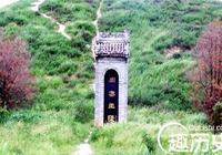 周成王是怎麼死的?周成王的陵墓在哪?