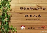 姚普俊丨垣曲境內的二十棵古樹以及傳奇故事